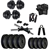 StarX 10 Kg Home Gym Exercise Set of PVC Plates with 1 Pair Dumbbell Rods and Gym Gloves, Skipping Rope and Hand Gripper Exercise & Fitness Sets