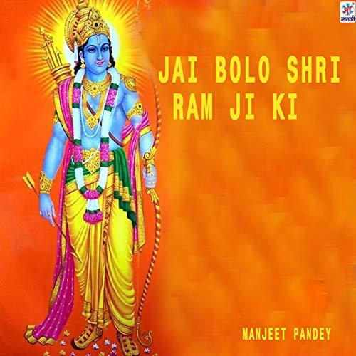 Jai Bolo Shri Ram Ji Ki Bolo Serie