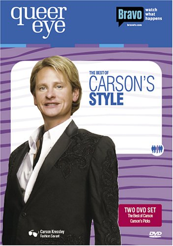 The Best of Carson's Style [RC 1]