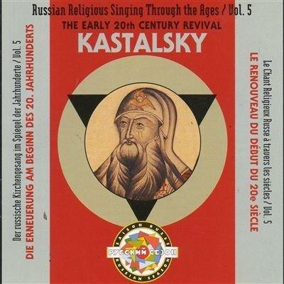 Chant Religieux Russe, Vol. 5