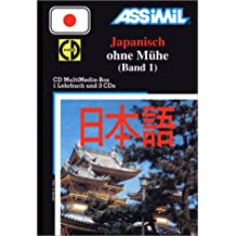 Japanisch ohne Mühe : Band 1 (1 livre + coffret de 3 CD) (en allemand)