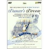 Nureyev: Dancer's Dream