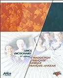 Image de APICS Dictionary : Traduction française, Lexique français-anglais