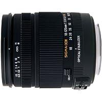Sigma 18-125 mm F3,8-5,6 DC OS HSM-Objektiv (67 mm Filtergewinde) für Sigma Objektivbajonett