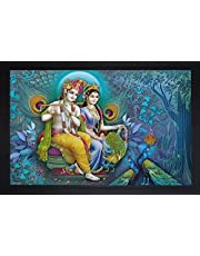 PAF written in a Frame Radha Krishna Framed Wall Art Paintings
