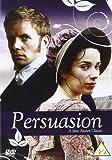 Persuasion : Complete ITV Adaptation [2007] [DVD]