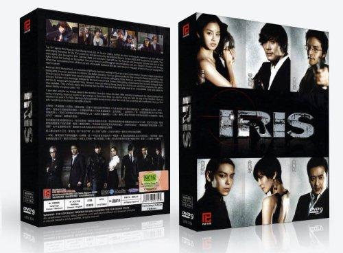 iris-korean-drama-dvd-box-set