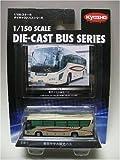 1/150 die cast bus series Tokyo Yasaka t...
