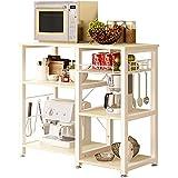 soges Kitchen Baker's Rack Utility Microwave Oven Stand Storage Cart Workstation Shelf with Basket Large Size,Millennium Oak,