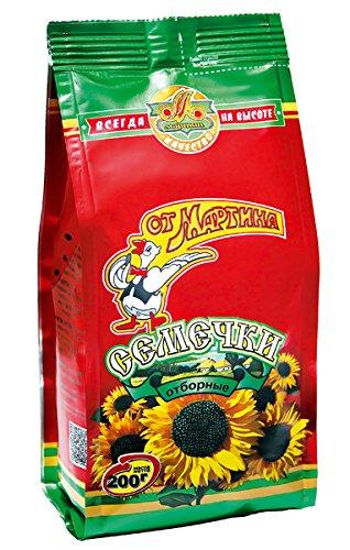 ot-martina-schwarze-sonnenblumenkerne-in-schale-gerostet-5er-pack-5-x-200-g