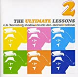 The Ultimate Lessons/Vol.2