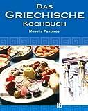 Das griechische Kochbuch