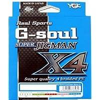 YGK P.E Line G Soul Super Jigman X4 200m P.E 1.5 , 25lb (6460) preisvergleich bei billige-tabletten.eu