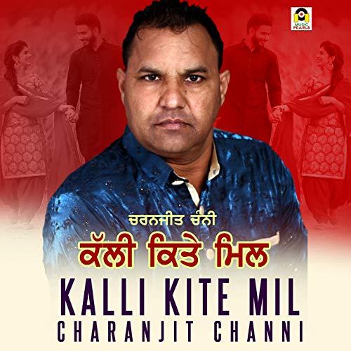 Kalli Kitte Mil