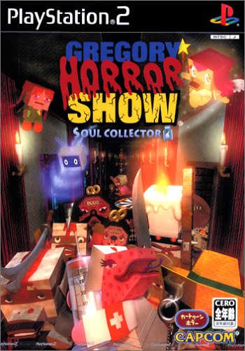 Gregory Horror Show: Soul Collector[Japanische Importspiele]