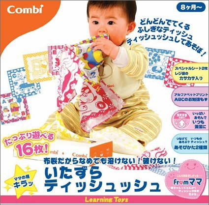 From mom mischief tissue Biches (japan import)