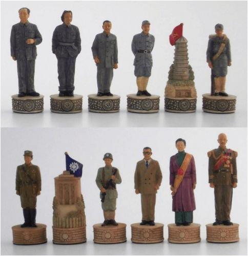 Schachfiguren Mao vs. Chinesische Kulturrevolution