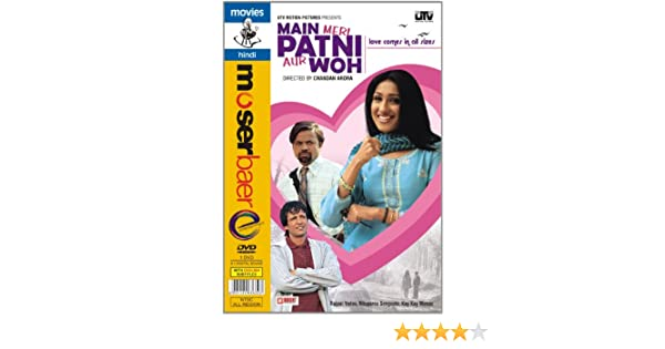Main Meri Patni Aur Woh Movie Watch Online
