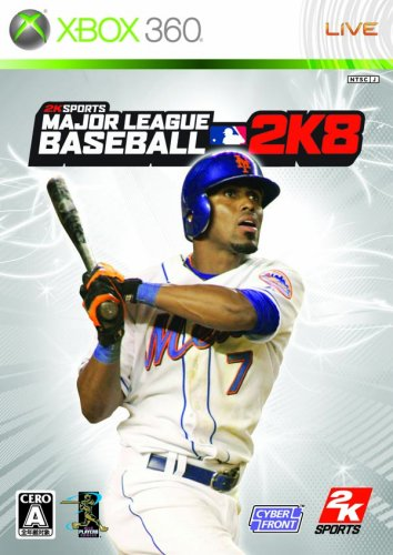 Major League Baseball 2K8[Japanische - 360 Xbox Baseball-spiele,
