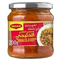 Maggi Khaleeji Cooking Paste, Tomato Paste, Sautéed Onions and Roasted Spices, 200 gm