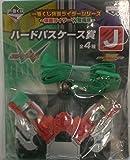 Die meisten Lotto Rider Serie Kamen Rider W (double) erschien ed harten Weg der Zuschlag J separat Reiter W Doppelpass Fall banpresto Banpresto