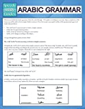 Best Speedy Publishing LLC Dictionaries - Arabic Grammar (Speedy Study Guides) Review