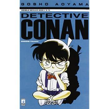 Detective Conan: 12