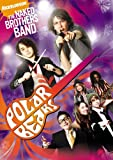The Naked Brothers Band: Polar Bears by Nat Wolff