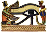 Design Toscano Egypitan Decor Eye of Horus Wall Sculpture Plaque, 30 cm, Polyresin, Full Color