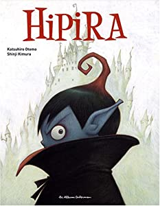 Hipira Edition simple One-shot