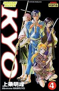 Samurai Deeper Kyo Edition simple Tome 4