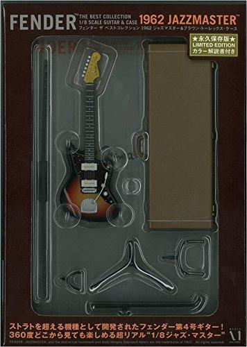 Fender the Best Collection 1962 Jazzmaster