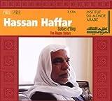 The Aleppo Suites by Hasan Haffar (2009-07-14)