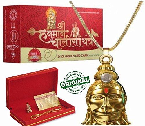 Rudra Divine Hanuman Chalisa Yantra Locket With Chalisa Printed on