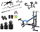 #10: ProDuman 80 Kg Home Gym 8-in-1 Multi Weight Excercise Bench ,Push up pump 3 ft+5ft dumbblle set,free gift offer limited Fitness Kit Combo