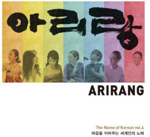 name-of-korean-vol4