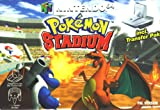 Pokémon Stadium incl. Transfer Pak -