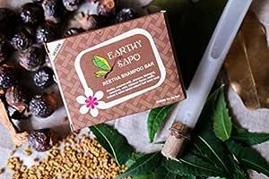 Earthy Sapo Reetha Shampoo Bar - Suitable For Dry Hair