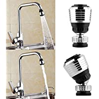 Gugio 2 Pcs 360 Degree Rotating Tap Bubbler Filter Net Faucet Aerator Connector Nozzle Diffuser for Water Saving Kitchen Accessories
