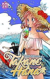 Takane et Hana Edition simple Tome 14