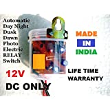 12V DC Automatic Day Night Dusk Dawn Photo Electric RELAY Switch