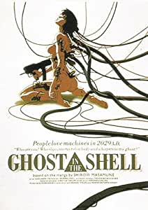 Ghost In The Shell Poster Girl Machine - Poster Großformat