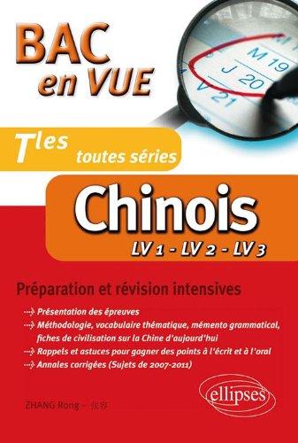 Chinois Bac en Vue LV1-LV2-LV3 Toutes Séries Préparation & Révision Intensives