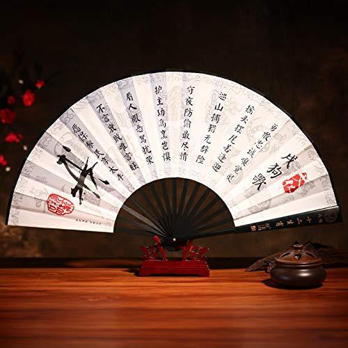 XIAOHAIZI Handfächer,Sommer Bambus Fan Zodiac Hund Retro Chinesischen Stil Männer Geschenk Faltfächer Für Hauptwanddekoration