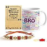 Tied Ribbons Rakshabandhan Special Gifts Set of(Rakhi and Coffee Mug 325ml)