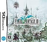 Final Fantasy III (japan import)