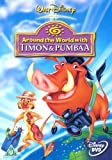 Timon And Pumbaa: Around The World With Timon And Pumbaa [DVD]