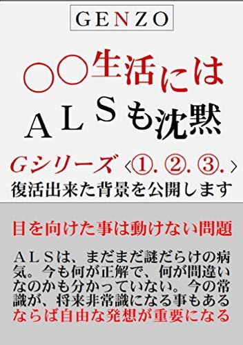 Seikatunihaeieruesumotinmokuziisirizuitenisan: Futukatudekitahaikeiokokaisimasu Ziishiriizudituwa por Nakanogenzo epub
