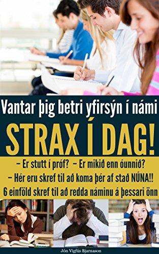vantar-ig-betri-yfirsn--nmi-strax--dag-er-stutt--prf-er-miki-unni-hr-eru-6-skref-til-a-redda-nminu--essari-nn-icelandic-edition