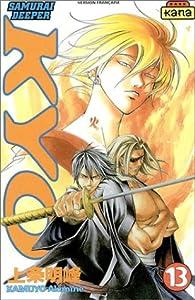 Samurai Deeper Kyo Edition simple Tome 13